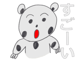 Strange panda drawn by the wife sticker #4818432