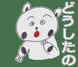 Strange panda drawn by the wife sticker #4818433