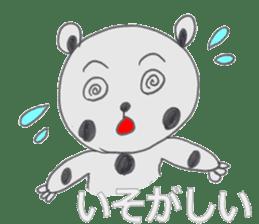 Strange panda drawn by the wife sticker #4818434