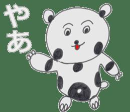 Strange panda drawn by the wife sticker #4818437