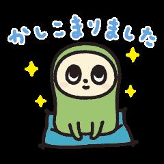Niho-Gon