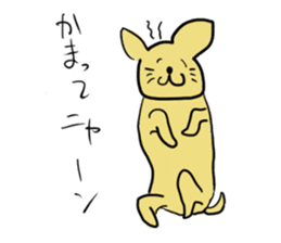 hyper cute animals sticker #4818642