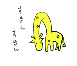 hyper cute animals sticker #4818653