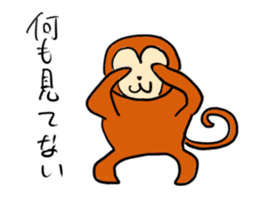 hyper cute animals sticker #4818666