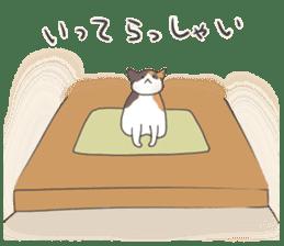 Cat and boy sticker #4819328