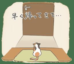 Cat and boy sticker #4819329