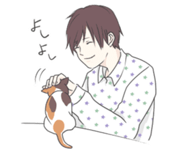 Cat and boy sticker #4819353