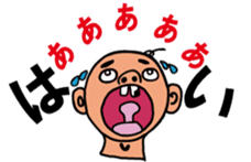 Mr Nagai in Yukuhashi City Fukuoka sticker #4819840