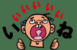 Mr Nagai in Yukuhashi City Fukuoka sticker #4819844