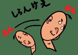 Mr Nagai in Yukuhashi City Fukuoka sticker #4819853