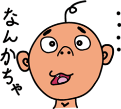 Mr Nagai in Yukuhashi City Fukuoka sticker #4819862