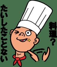Mr Nagai in Yukuhashi City Fukuoka sticker #4819865