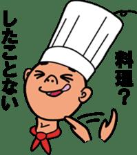 Mr Nagai in Yukuhashi City Fukuoka sticker #4819866