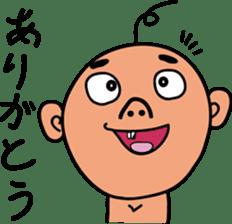 Mr Nagai in Yukuhashi City Fukuoka sticker #4819870