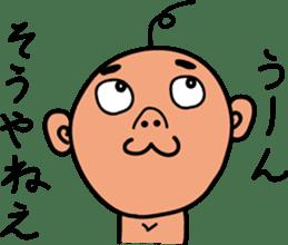 Mr Nagai in Yukuhashi City Fukuoka sticker #4819871