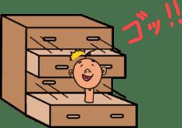 Mr Nagai in Yukuhashi City Fukuoka sticker #4819879