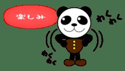 Doubtful PANDA sticker #4823082