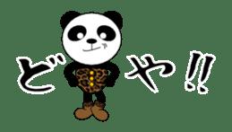 Doubtful PANDA sticker #4823084