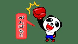 Doubtful PANDA sticker #4823093