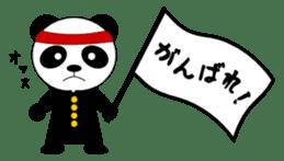 Doubtful PANDA sticker #4823097