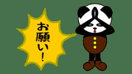 Doubtful PANDA sticker #4823099