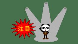 Doubtful PANDA sticker #4823100