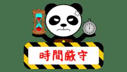 Doubtful PANDA sticker #4823103