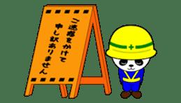 Doubtful PANDA sticker #4823104