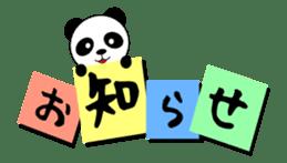 Doubtful PANDA sticker #4823105
