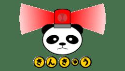 Doubtful PANDA sticker #4823107
