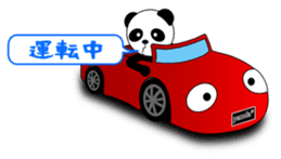 Doubtful PANDA sticker #4823109