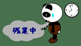 Doubtful PANDA sticker #4823115