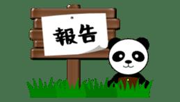 Doubtful PANDA sticker #4823116