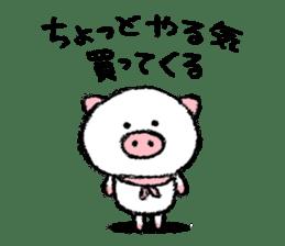 Bubumaru holiday sticker sticker #4826152