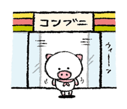 Bubumaru holiday sticker sticker #4826154