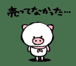 Bubumaru holiday sticker sticker #4826155