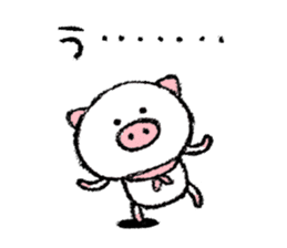 Bubumaru holiday sticker sticker #4826158