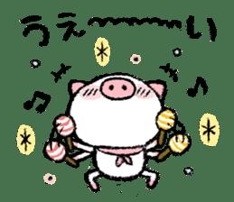 Bubumaru holiday sticker sticker #4826159