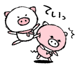 Bubumaru holiday sticker sticker #4826164