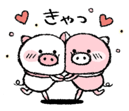 Bubumaru holiday sticker sticker #4826167