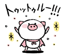 Bubumaru holiday sticker sticker #4826170