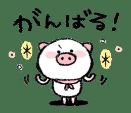 Bubumaru holiday sticker sticker #4826175