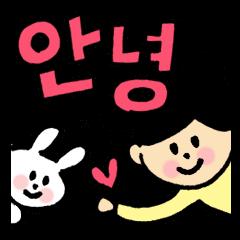 Doki Doki Hangul