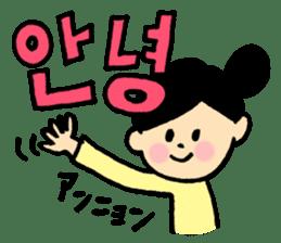 Doki Doki Hangul sticker #4831304