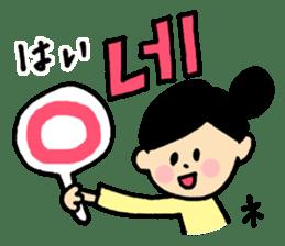 Doki Doki Hangul sticker #4831305