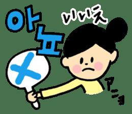 Doki Doki Hangul sticker #4831306