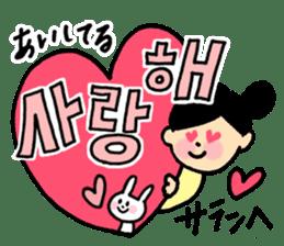 Doki Doki Hangul sticker #4831309