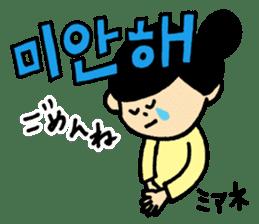 Doki Doki Hangul sticker #4831311