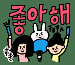 Doki Doki Hangul sticker #4831313