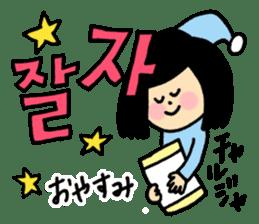 Doki Doki Hangul sticker #4831318